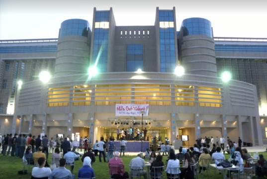 Banque Misr Foundation Grant At Nile University - Egypt