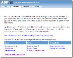 ASP.NETWebSiteAdministrationToolSecu3