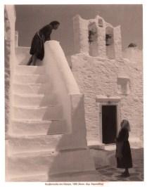 Κουβεντούλα στο Κάστρο