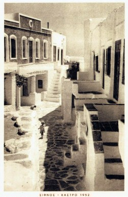 Σίφνος-Κάστρο 1952