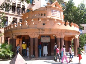 Jallianwala Bagh massacre and water well