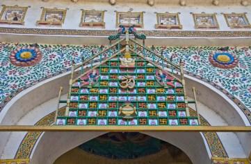City palace entry gate