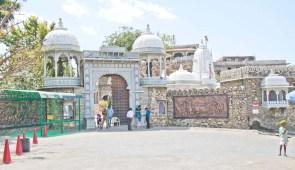 Maharana parthap memorial