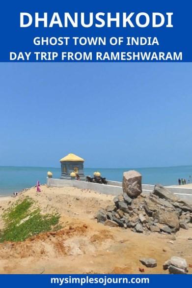 Road from Rameshwaram to Dhanushkodi