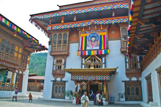 Inside of dzong