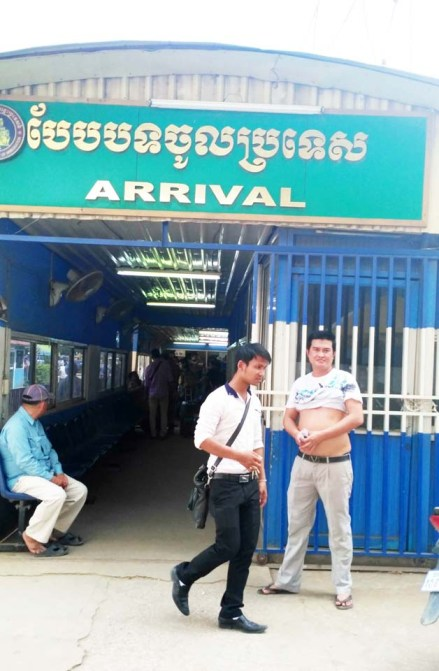 Cambodian immigration entry