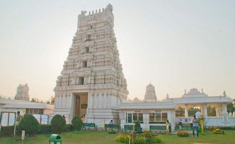 Balaji temple Guwahati