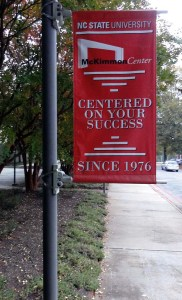 McKimmon Center parking lot banner