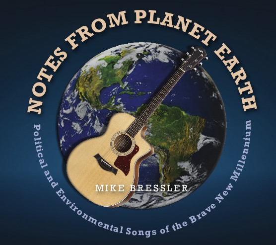 Songs of Now and Beyond by Mike Bressler
