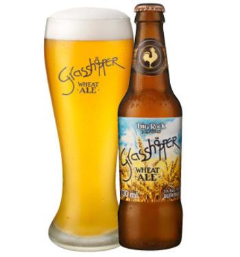 grasshopper-bottle-pint-322x344
