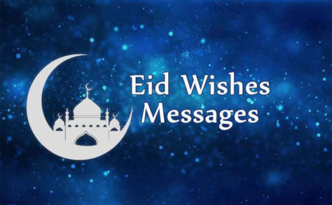 Happy Sallah 2019 messages, wishes, quotes and Picture SMS