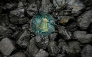 Ένα «ορείχαλκο κουδούνι» ισχυρίστηκε ότι ήταν 300 εκατομμυρίων ετών! 11