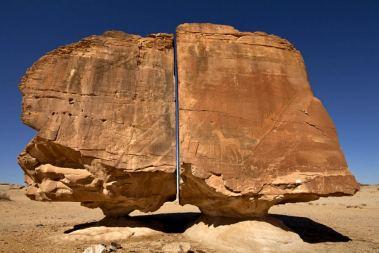 Al Naslaa Rock Formation