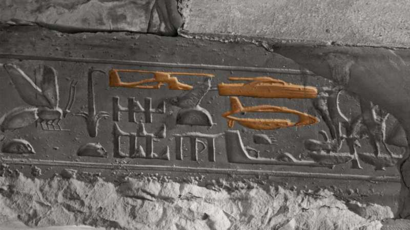 The intriguing Abydos carvings 3