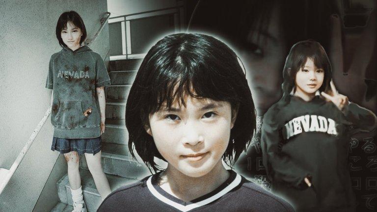 Nevada-Tan: Japanska djevojka ubojica koja je svom razredu prerezala grlo 21