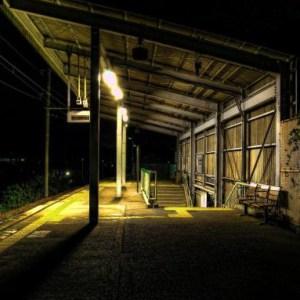 きさらぎ駅