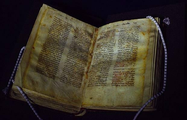 El manuscrito del 570 d.C. (imagen) está escrito en siríaco — una lengua literaria del Medio Oriente con base en un conjunto de dialectos del arameo, el idioma que habló Jesús.