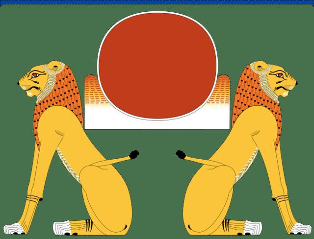 Dibujo del símbolo de Aker. Fue representado como una franja de tierra con un disco solar con dos leones contrapuestos. También como una franja de tierra con cabeza humana y brazos en los extremos.