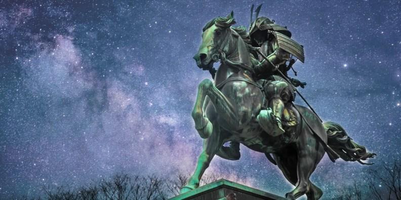 The Samurai's six tips to live an extraordinary life