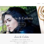 Lucia & Carlotta『山下三佳子さん』からWordPressサイト制作のご感想をいただきました