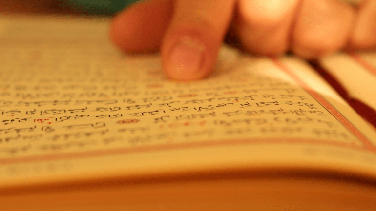 Read, Write in Brahma Muhurtham