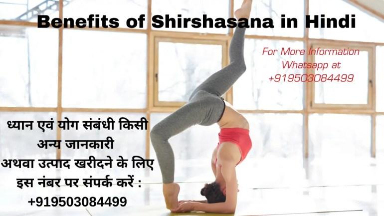 Shirshasana Benefits Images