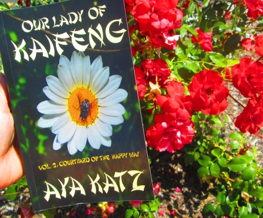 I finished reading part two of Our Lady of Kaifeng. These roses are beautiful, but Marah did not particularly enjoy flowers because she was allergic to pollen.