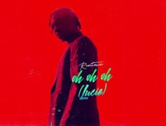 Runtown Releases New Music Titled 'Oh Oh Oh (Lucie)'