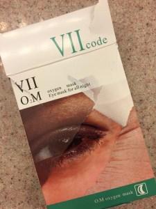 VII Overnight Eye Mask Skincare review