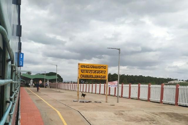 Chamarajanagar Railway Station