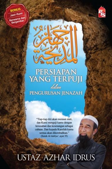 Jihazul Madihah : Persiapan yang Terpuji