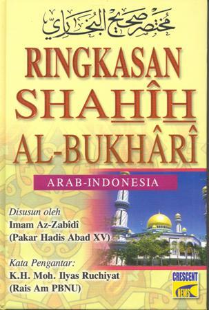Ringkasan Shahih Al-Bukhari: Arab-Indonesia