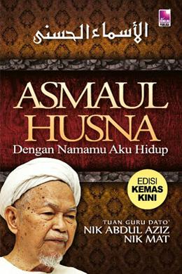 Asmaul Husna: Dengan Namamu Aku Hidup-Edisi 2015
