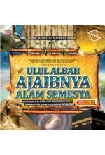 ulul albab-150x220