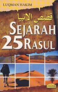 sejarah_25_rasul_4cc7f4691b595