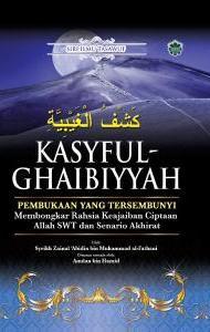 KASYFUL-GHAIBIYYAH