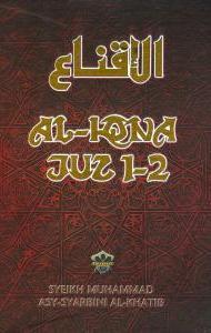 Al-Iqna Juz 1-2