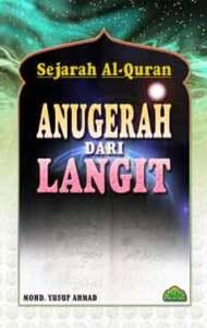 Sejarah_Al_Quran_4d3cfee335935