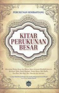 KITAB PERUKUNAN BESAR (SOFT COVER)