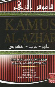 KAMUS AL-AZHAR