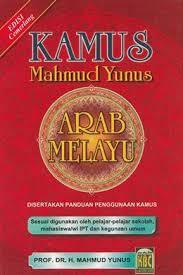 KAMUS MAHMUD YUNUS- ARAB MELAYU