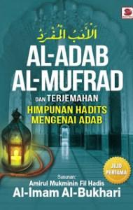 adabul-mufrad