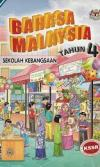 BUKU TEKS BAHASA MALAYSIA TAHUN 4 SK