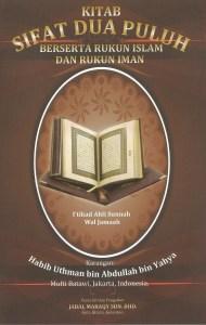 Kitab Sifat 20 (RUMI)