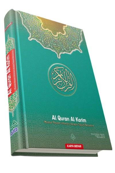 AL QURANUL KARIIM MUSHAF A4