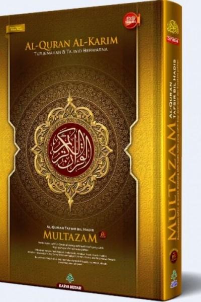 Al-Quran Al-Karim Multazam (B5)