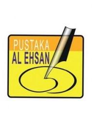 Pustaka Al-Ehsan