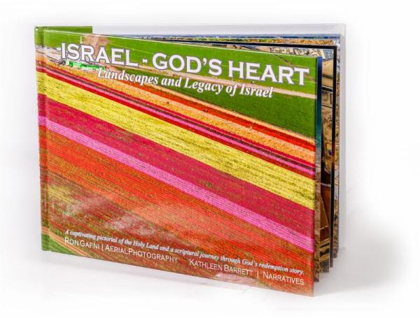 A Book Review of Israel - God's Heart. A captivating pictorial of the Holy Land.