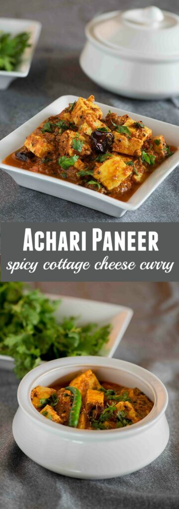how to make paneer curry at home