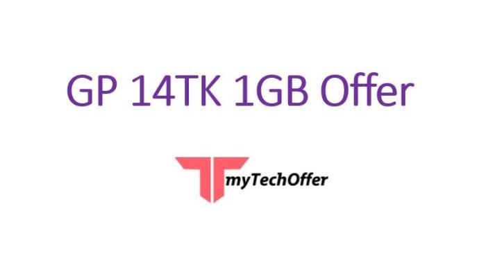 GP 14TK 1GB Offer